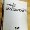 ジャズピアノ練習におすすめの教材1